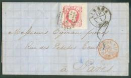 25 Réis Rose, Marges Maxima Et Bord De Feuille Droit, Obl. à Points Sur Lettre De LISBOA (LISBONNE) Le 9/1 1865 Vers Par - Portugal