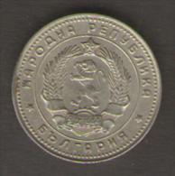 BULGARIA 10 STOTINKI 1962 - Bulgaria