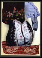 REPUBLIC OF KOSOVO 2015, Drenica Folk Clothing Set Of 3v & M/S** - Kosovo
