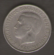 GRECIA 1 DRACMA 1966 - Grecia