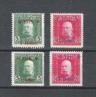 Bosnien 1915/16 Satz ANK 93 - 96, *, KW: 49�