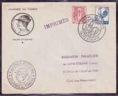 France Journée Du Timbre 1945 - St Etienne - ....-1949