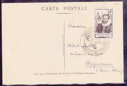France Journée Du Timbre 1946 - Strasbourg - ....-1949