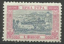 Montenegro - 1896 Cetinje Monastery 1f  MH  Sc 55 - Montenegro