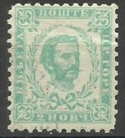 Montenegro - 1898 Prince Nicholas I 2n Pale Green CTO  Sc 34 - Montenegro