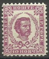 Montenegro - 1898 Prince Nicholas I 10n Rose-carmine MLH *.  Sc 37 - Montenegro
