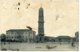 Tripoli - Le Serail  N° 8 - Syrie