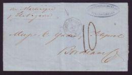 VENEZUELA/FRENCH SHIP/PAQUEBOT/FORWARDING AGENTS 1867 - Venezuela