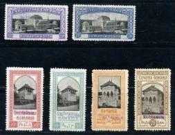 ROMANIA 1906 JUBILEE SPECIMENS - Romania