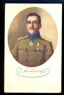 Aleksandar / Visible Horizontal Bent On Postcard / Postcard Not Circulated - Familias Reales