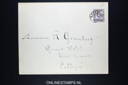 Montenegro: Umschlag U7 II  Used - Montenegro
