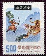 (cl 6 - P.6)  Formose ** N° 1026 (ref. Michel Au Dos) - Tigre - - Unused Stamps