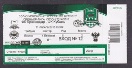Russian Football Premier League. 11.04.2015. FC Krasnodar - FC Kuban Krasnodar. - Tickets & Toegangskaarten