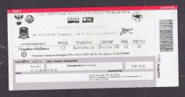 Russian Football Premier League. 18.10.2014. FC Krasnodar - FC Zenit Saint Petersburg. - Tickets D'entrée