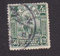 China, Scott # 216, Used, Reaping Rice, Issued 1913 - China