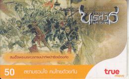 THAILAND - Cinema, True Prepaid Card 50 Baht, Exp.date 30/06/09, Used - Thaïland