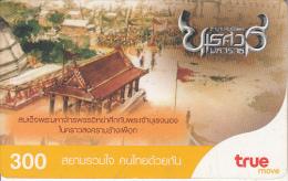 THAILAND - Cinema, True Prepaid Card 300 Baht, Exp.date 30/06/09, Used - Thaïland