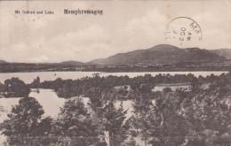 Mont Orford Mount & Lac Memphremagog Lake Magog Québec - Stamp & Postmark 1908 - VG Condition - 2 Scans - Quebec