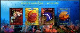 THAÏLANDE 2015 - Faune Marine, émission Conjointe Avec La Malaisie - BF Neufs // Mnh - Thailand