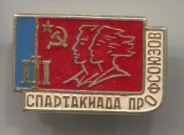 RUSSIA / SOVIET UNION - Spartakiada, Vintage Pin Badge - Autres