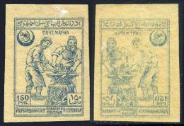 Azerbaijan 1921 - 150r Double Side Print, Mint