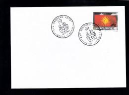 REPUBLIC OF MACEDONIA, 1993, SPECIAL CANCEL - XIV SUMMER FESTIVAL SKOPJE, POTTERY, ARCHEOLOGY, TUMBA  (11/1993) ** - Archeologia