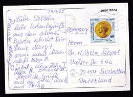 Tunisia: PPC Picture Postcard To Germany, 2005, Corner Stamp, Old Coin, Card: Aldiana Djerba Atlantide (traces Of Use) - Tunesië (1956-...)