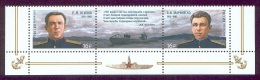 RUSSIA 2015 Stamp MNH ** VF MARINESKO OSIPOV FISANOVICH SUBMARINE SOUS-MARIN U BOOT SUBMARINER NAVY NAVAL WW2 MILITARY - 1992-.... Federatie
