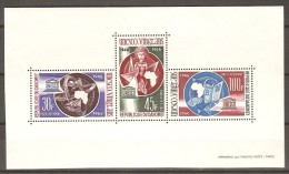 DAHOMEY.     1966.   Y&T  B-F. N°6 **.   UNESCO  à  20 Ans. - Bénin – Dahomey (1960-...)
