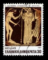 Greece, 1983, Scott  #1482, Artwork Inspired By Homer, Ulysses Meeting Nausica, Used,  NH, VF - Greece