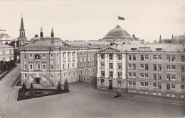 MOUKBA (Russland) - Kremlin, Building Of The Government, Fotokarte 1961 Gel., 2 Sondermarken - Russland