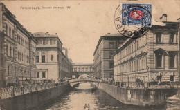 MOSKAU (Russland) - Rue Bolchaia Olenia, Karte Gel,1911?, 14 Kon Frankierung - Russland