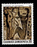Greece, 1983, Scott  #1480, Artwork Inspired By Homer, The Blinding Of Polyphemus, Unused,  MNH, VF - Unused Stamps