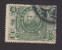 China, Scott #198, Used, President Yuan Shih-kai, Issued 1912 - 1912-1949 Republic