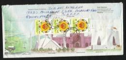 Pakistan Saarc Stamp On Used Postal Stationery  Used Cover - Pakistan