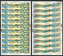 Singapore & Egypt Stamp Joint Issue 2011 Full Set 2 Sheets Significant Rivers & Nile River 20 Stamps X $ 2 & $ 1 - Nuovi