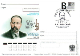 """2013-240 Canc St Petersburg Postal Card """"B"""" Russia Russia Russland Russie  Sciences Yatchevsky Mycologist Fitopatolog - Stamped Stationery"""