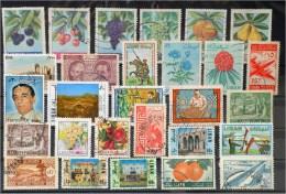 Liban-Lot Stamps (ST339) - Liban
