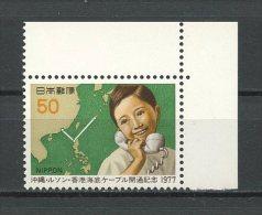 JAPON 1977   N° 1235 ** Neuf = MNH Superbe Télécommunications Câble Enfant Children - Neufs