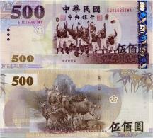 CHINA (TAIWAN)      500 Yuan       P-1996       ND (2004)       UNC - Taiwan