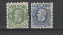 Nr 30-31 *     31 Hergomd - 1869-1883 Léopold II