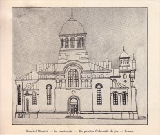BASARABIA : CUHURESTII DE JOS [ FLORESTI / SOROCA ] - PROIECTUL BISERICII - ÎN CONSTRUCTIE - YEAR ~ 1925 - 1935 (s-555) - Moldavie
