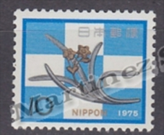 Japan - Japon 1974 Yvert 1140, New Year - MNH - 1926-89 Emperador Hirohito (Era Showa)