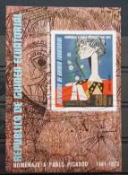 Equatorial Guinea, 1975, Block 152, Cancelled (o) - Picasso