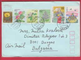 179535  / 1990 - 320 Y. - FLOWERS , FUJISAN , TEEPFLUCKERIN , BIRD SIEBEN KRAHENJUNGE IBARAKI , Japan Japon Giappone - Lettres & Documents