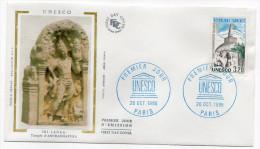 "1985--enveloppe 1er Jour - FDC ""Soie"" -UNESCO-Sri Lanka-Temple D'Anuradhapura -cachet  PARIS--75 - FDC"