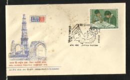 INDIA, 1970, SPECIAL COVER, Indepex 1970, Philatelic Exhibition, Jantar Mantar,   Dakghar Cancelled - India