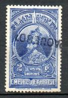 "ETHIOPIE  1931  (o)  Y&T N° 203   Cancelled ""PAQUEBOT"" - Ethiopie"