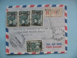 Lettre De Bongor à Fort-Lamy  1er Mars 1958 - A.E.F. (1936-1958)