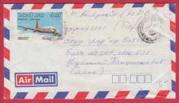 179587  / Letter 1988 - 50.00 K - AIRPLANE Avions, Transport Moderne - LAO Laos - Laos